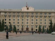 Харьковские депутаты будут заседать на улице