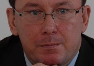Народная самооборона сообщила о подробностях задержания Луценко
