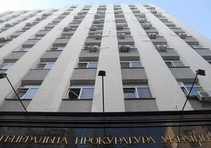 Обвинение Тимошенко - убийство Щербаня - Тимошенко убийство  - В Генпрокуратуре обвинили Тимошенко