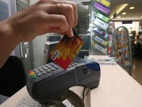Россия создает национальную систему платежных карт