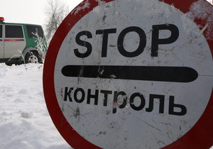 Румыния приостановила работу пяти пунктов пропуска на границе с Украиной