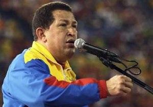 Суд запретил венесуэльской газете публиковать фотографии оружия и крови