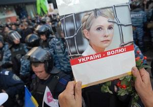 РИА Новости: Тимошенко  изменила  Украине с Россией, но защищает ее Запад