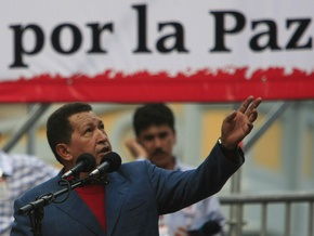 Чавес создаст V Социалистический интернационал