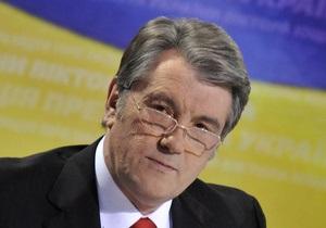 Суд решил, что Ющенко не занимался агитацией на УТ-1