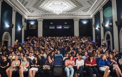 В Киеве стартует кинофестиваль  Молодость