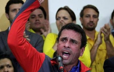 Оппозиция Венесуэлы обвинила власти в государственном перевороте