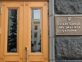 В отношении хулигана, разбившего стекла в дверях Секретариата, возбуджено дело