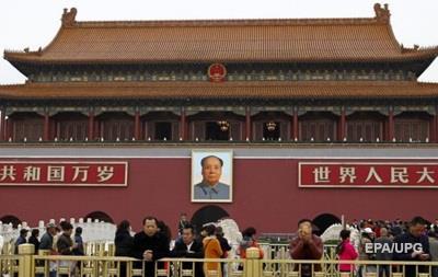 В Китае за три года поймали миллион коррупционеров