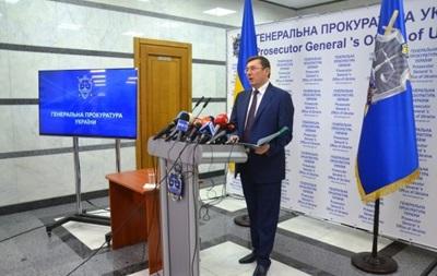 Луценко заговорил о передаче дела Майдана в Гаагу