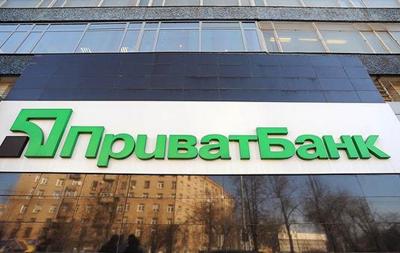 Нацбанк не исключает национализации Приватбанка