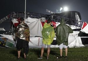 Жертвами урагана на музыкальном фестивале в Бельгии стали пять человек