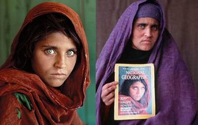 ВПакистане арестована девушка собложки National Geographic