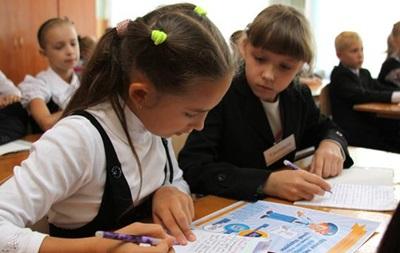 Соследующего года «особых» детей будут зачислять вобычные школы