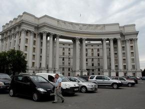 МИД Украины отвергает обвинения России относительно вооружения Грузии
