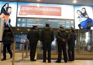 Прокуратура: Крупнейший аэропорт России управляется из-за рубежа