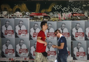 Сегодня греки голосуют на парламентских выборах