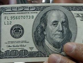 Межбанк завершился фиксацией падения курса доллара