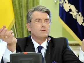 Ющенко: Так называемые соглашения по газу нужно пересмотреть