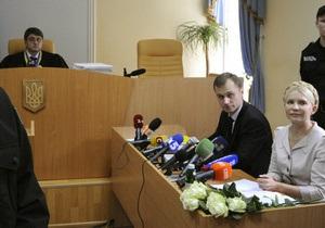 Суд продолжил рассмотрение дела против Тимошенко