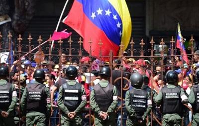 Президент Венесуэлы обещал повысить минимальную зарплату на 40%