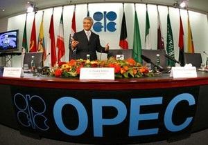 ОПЕК решила не менять квоты на добычу нефти