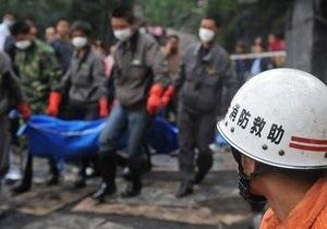 Взрыв на шахте в Китае: погибло 17 человек