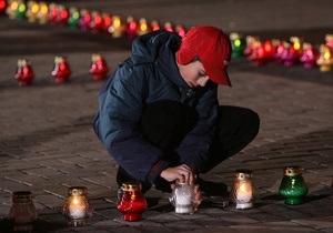 В Киеве образуют живую цепь в память о жертвах Голодомора