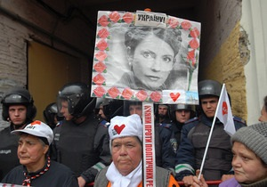 В деле Тимошенко сменили судью-докладчика