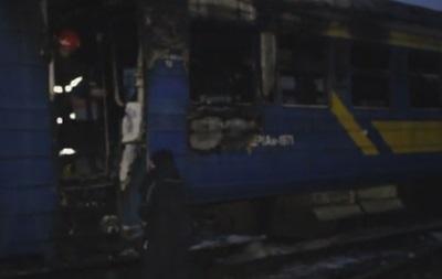 В депо Тернополя сгорел поезд