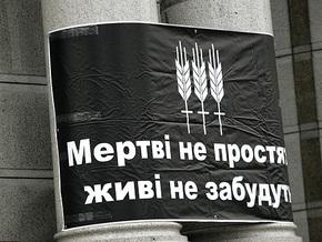 СБУ возбудила уголовное дело по факту геноцида в Украине