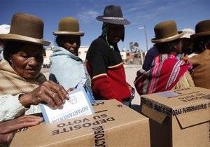Досрочные выборы проходят в Боливии