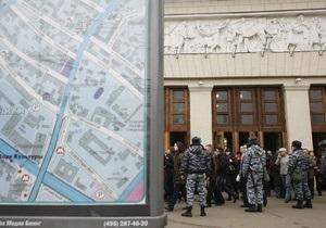 Аэропорты и вокзалы Москвы взяли под особую охрану