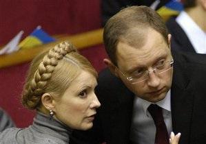 Яценюк не смог проведать Тимошенко