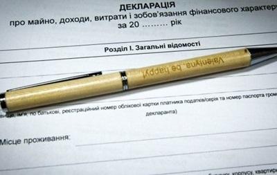 Декларации депутатов