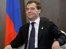 Медведев:  США  подставили  весь мир