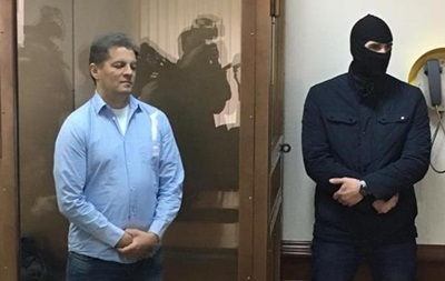 ВКиеве пройдет акция вподдержку корреспондентов Семены иСущенко