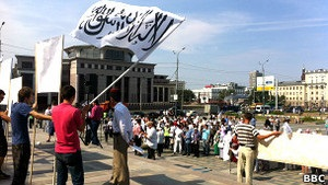 Участники шариатского митинга в Казани обратились к ООН