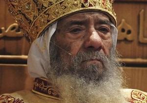 Патриарха Коптской церкви похоронят в пустыне