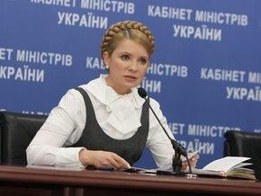 Тимошенко: Ющенко должен уйти в отставку