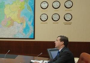 Медведев отменил переход России на зимнее время