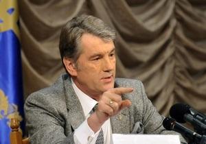 Ющенко спросил у жителей Днепропетровска, где находится вареничная Тимошенко