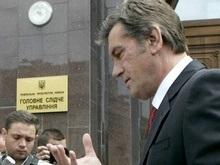 В ГПУ заявили, что по делу Ющенко нет подозреваемых. Жвания сказал, что и не будет