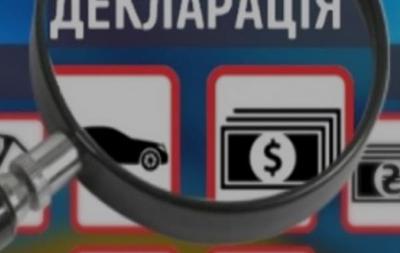 Е-декларации в Украине