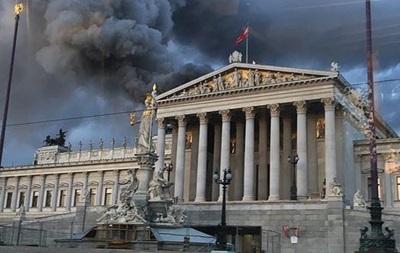 В Австрии загорелось здание парламента