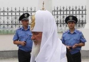 В Киеве патриарх Кирилл возглавит заседание Священного Синода РПЦ