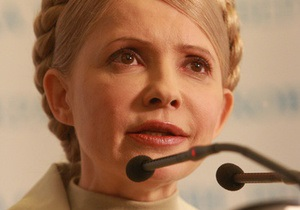 Тимошенко: Новая цена на газ намного больше предыдущей