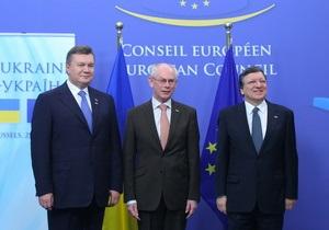 Саммит Украина - ЕС