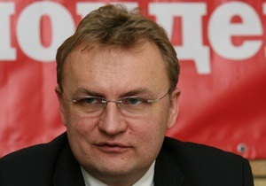 Мэр Львова покинул Нашу Украину