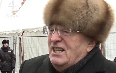 Жириновский обратился к Хиллари Клинтон